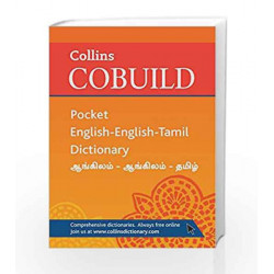 Collins Cobuild Pocket English-English-Tamil Dictionary (Collins Cobuild Pocket Diction) by Harper Collins Book-9780007415472