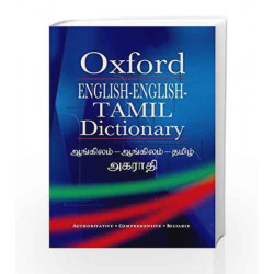English-English-Tamil Dictionary by Jayadevan V. Book-9780195670059