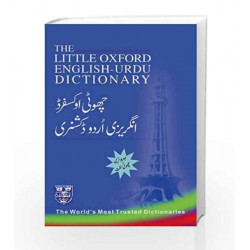 Little Oxford English Urdu Dictionary by Dict Book-9780195978995