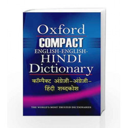 Oxford Compact English-English-Hindi Dictionary by Oxford University Press (India) Book-9780199467082