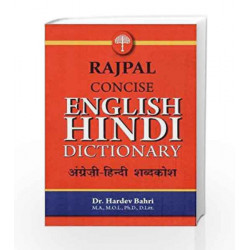 Rajpal Concise English-Hindi Dictionary by N.A. Book-9788170282860