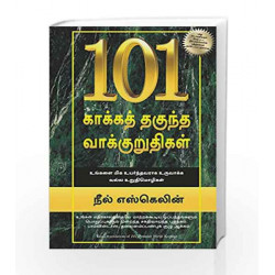 101 Promises Worth Keeping by Neil Eskelin Book-9788183225601