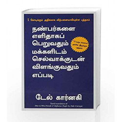 How to Win Friends & Influence People 2017 (Tamil) by Carnegie D Book-9788183227834
