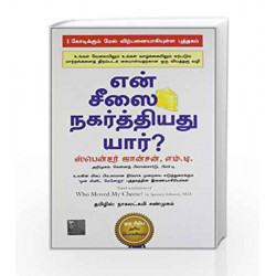 Yen Cheesai Nagarthiyadhu Yaar (Tamil) (Who Moved My Cheese) by Dr. Spencer Johnson Book-9788186775257
