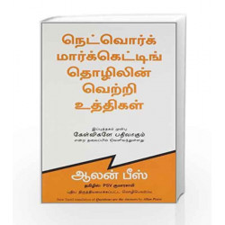 Questions Are the Answers by MY ACTIVITY - Book-9788186775615