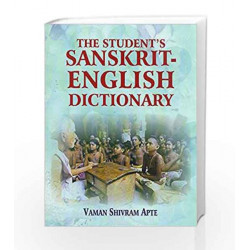 The Student's Sanskrit English Dictionary by Vaman Shivram Apte Book 9788120800458