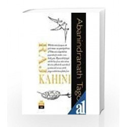 Raj Kahini by - Book-9788187649786