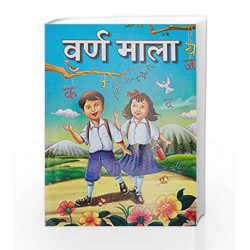 Varnmala - Hindi (Preschool Concept Books) by Pegasus Team Book-9788131910320
