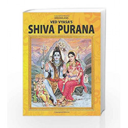 Shiva Purana - English by Dreamland Publications Book-9788184510423