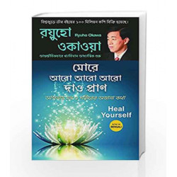 Heal Yourself (Bengai) by Ryuho Okawa Book-9788184958539