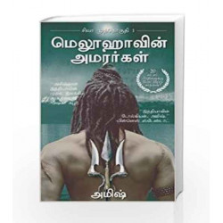 The Immortals of Meluha (Tamil) by AMISH Book-9789383260157