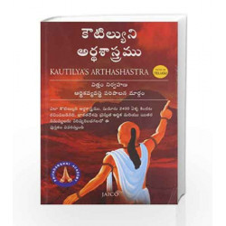 Kautilyas Arthashastra (TAMIL Edition) by Jaico Publishing House
