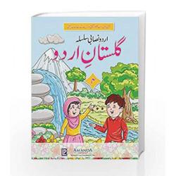 Gulistan-E-Urdu-4 by Tabassum Khair Alya Parveen Book-9789385750755