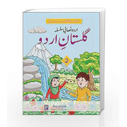 Gulistan-E-Urdu-5 by Tabassum Khair Alya Parveen Book-9789385750762