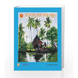 Mathru Malayalam-1 by Board of Editors Book-9789385750434