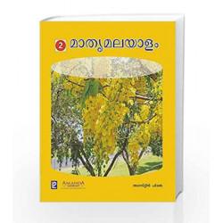 Mathru Malayalam-2 by Board of Editors Book-9789385750441