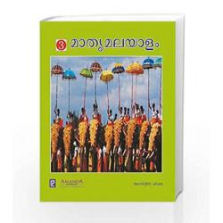 Mathru Malayalam-3 by Board of Editors Book-9789385750458