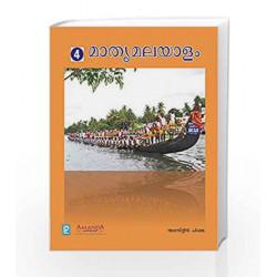 Mathru Malayalam-4 by Board of Editors Book-9789385750465