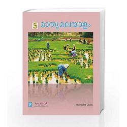 Mathru Malayalam-5 by Board of Editors Book-9789385750472