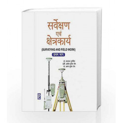 Surveying and Field Work - Part 1 by B.C. Punmia Book-9788131808467