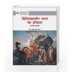 Britishkalin Bharat Ka Itihas (1757-1857) by Pradeep Kumar Pradhan Book-9789386035479