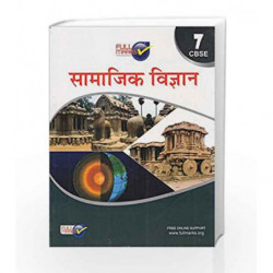 Social Science - Class 7 by Full Marks Book-9789381957264