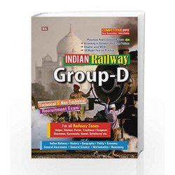 Indian Railway Group-D (Technical & Non-Technical )Recruitment Exam by  Book-9789380422985